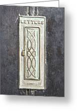 Antique Letter Pox Greeting Card