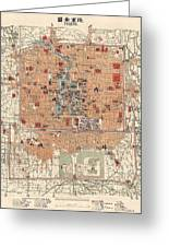 Antique Map Of Beijing China - 1914 Greeting Card
