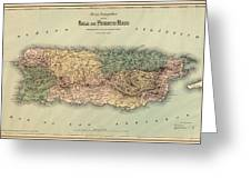 Antique Map Of Puerto Rico - 1886 Greeting Card