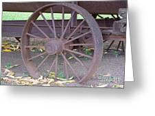 Antique Metal Wheel Greeting Card