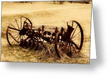 Antique Plough  Greeting Card