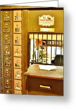 Antique Post Office Letter Boxes At The Boardwalk Plaza In Rehoboth Beach Delaware Greeting Card