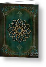 Antique Wall Mural Greeting Card