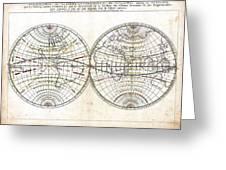 Antique World Map Harmonie Ou Correspondance Du Globe 1659 Greeting Card