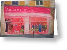 Antoine & Lili, 2010 Oil On Canvas Greeting Card