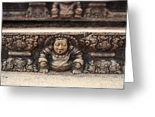 Anuradhapura Carving Greeting Card by Jane Rix
