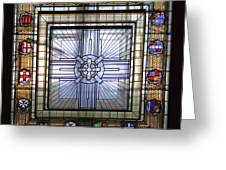Anzac Day 2014 Auckland War Memorial Museum Stained Glass Roof Greeting Card