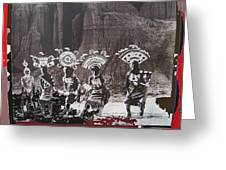 Apache Crown Dancers Date And Location Unknown 2013 Greeting Card