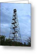 Apalachee Fire Tower In Morgan County Greeting Card