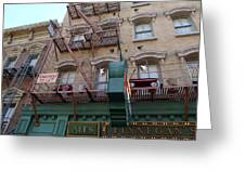 Apartment To Let At Finnegans Greeting Card