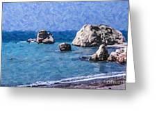 Aphrodites Rock Cyprus Greeting Card