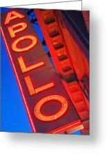Apollo Nights Greeting Card