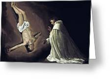 Apparition Of Apostle Saint Peter To Saint Peter Nolasco Greeting Card