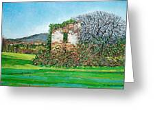 Appia Antica, House, 2008 Greeting Card