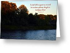 Appointed Greeting Card