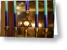 Appointed Lights Greeting Card