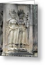 Apsaras Greeting Card