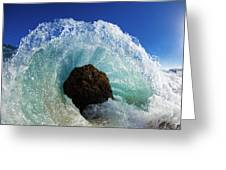 Aqua Dome Greeting Card