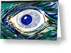 Aqua Eye Greeting Card