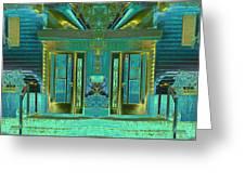 Aqua House 2 Greeting Card