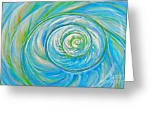 Aqua Seashell Greeting Card