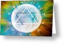 Aquarian Moon Yuga Greeting Card