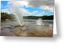 Aquatic Eruption Greeting Card