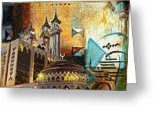 Ar Rehman Islamic Center Greeting Card