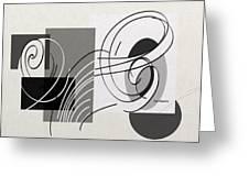 Arabescos 1 Greeting Card