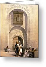 Arabesque Cairo Greeting Card