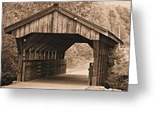 Arabia Mountain Covered Bridge Greeting Card