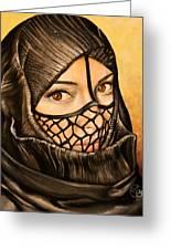 Arabian Girl Greeting Card
