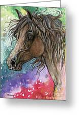 Arabian Horse And Burst Of Colors Greeting Card