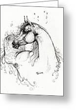 Arabian Horse Drawing 8 Greeting Card by Angel  Tarantella
