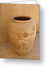 Arabian Pottery Greeting Card