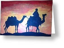 Arabian Sands Greeting Card