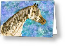 Arabian Sketch  Digital Effect Greeting Card