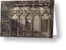 Arabian Windows, In Campo Santa Maria Greeting Card
