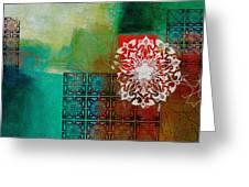 Arabic Motif 6 Greeting Card