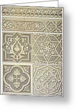 Arabic Tile Designs  Greeting Card