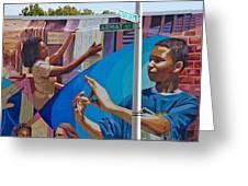 Aramat St Mural Greeting Card