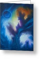Aramon Nebula  Greeting Card