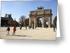 Arc De Triomphe Du Carrousel In Paris France  Greeting Card