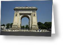 Arch Of Triumph Greeting Card