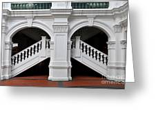 Arch Staircase Balustrade And Columns Greeting Card