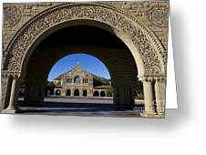 Arch To Memorial Church Stanford California Greeting Card
