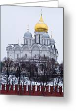 Archangel Cathedral Of Moscow Kremlin - Featured 3 Greeting Card