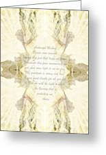 Archangel Michael Remove Fear  Greeting Card