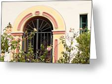 Arched And Gated Greeting Card