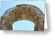 Arched Gate Of The Tetrapylon Greeting Card